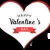 Valentine Gavekort hos KudosGames.Dk